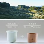 Haori Cup : Japanese Bentwood Drinkwear